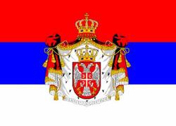 Szerb fordítás